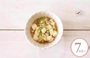 豆腐のあんかけ風